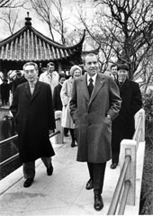 Richard Nixon was the first U.S. president to visit China while in office.