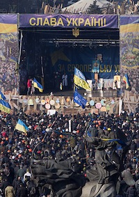 February 21 anti-government rally in Kiev. (Credit: Amakuha - Wikimedia)