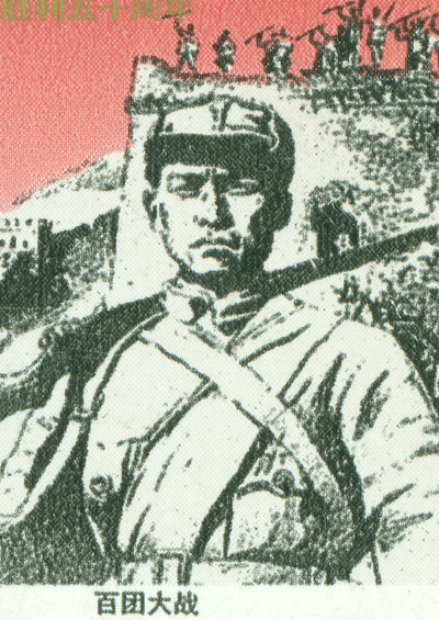 www.theglobalist.com: China's Long View: European Imperialism in Asia